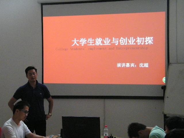万博体育manbetx3.0最新manbetx客户端下载受邀请到北京高校做主题演讲