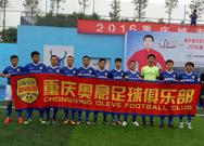 万博体育manbetx3.0足球俱乐部发布新队服