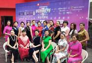 上海东方卫视首档女性励志类真人秀节目 《妈妈咪呀》 万博手机网页站