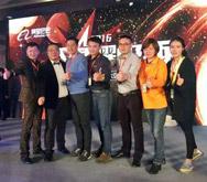 万博体育manbetx3.0最新manbetx客户端下载(中国)创意机构受邀请西部年度优质最新manbetx客户端下载供应商参加阿里巴巴年会