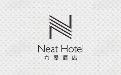 九屋酒店 Neat Hotel - 港式精致商旅体验