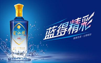 蓝瓶金江津 - 蓝得精彩