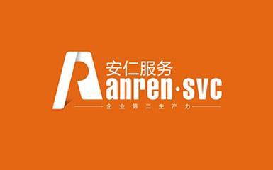 安仁物业 - 企业的第二生产力