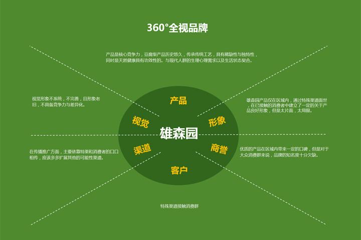 XSY006.jpg