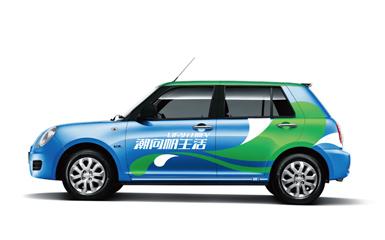 力帆 -新能源汽车