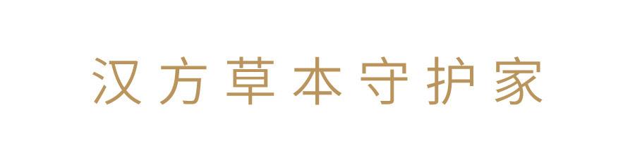 jzh-04-0.jpg