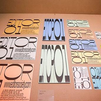 字体设计是个技术活